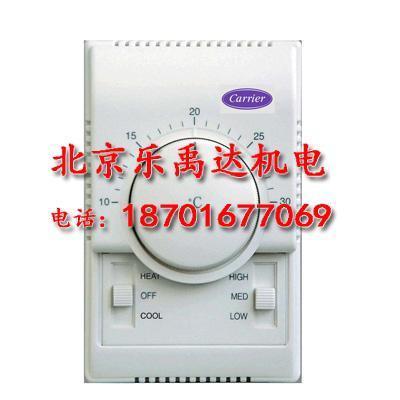 开利机械式温控器
