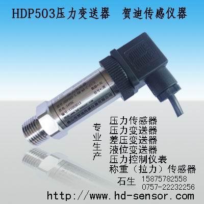 压力传感器图片_高清大图-空调制冷大市场