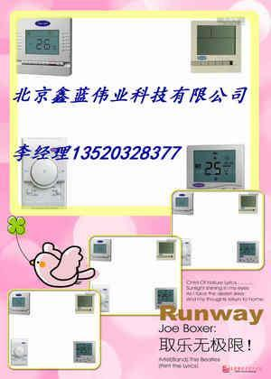 開利溫控器(風機盤管控制開關)