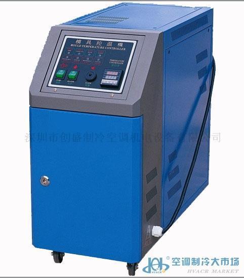 CST温控系统自动控制模温机
