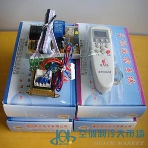 空调电脑板-电路板-制冷大市场