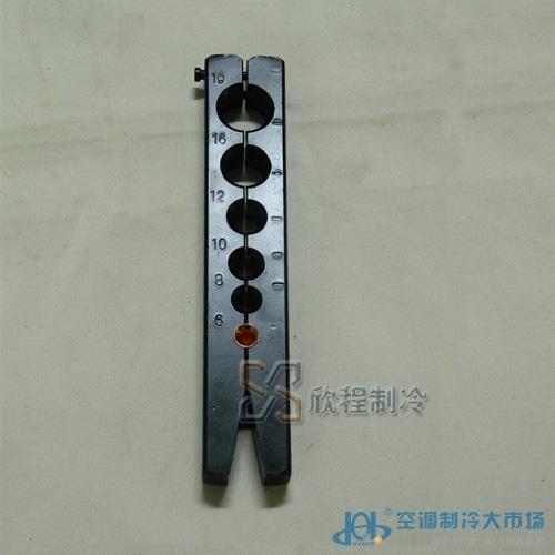 铜管喇叭口工具-焊接设备-空调制冷大