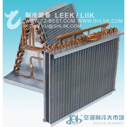 LEEK/LIIK冷凝器
