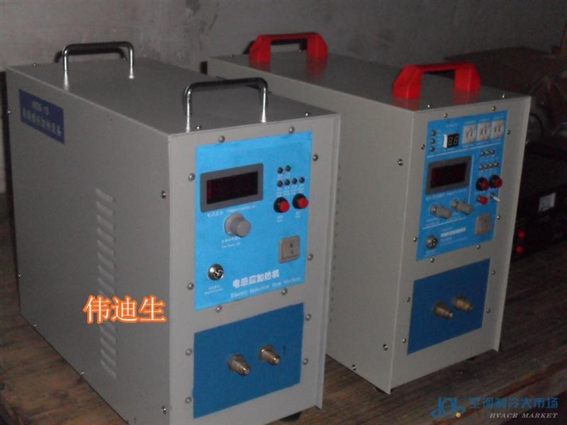特点:设备轻巧,加热速度快,效率高;特别省电,同负载用电比电子管高频机节省60%;具有过流、过压、过热等多种保护功能,操作简单,安装方便,适用于各种需对金属加热的场合。全称高频感应加热设备,又名高频感应加热机、高频感应加热装置、高频加热电源、高频电源、高频钎焊机等。