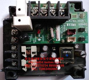 海信日立ras-450fsnq模块电脑板图片
