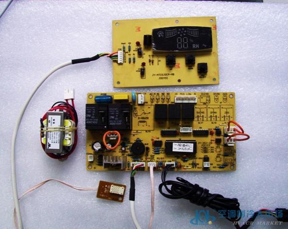 除湿机控制板