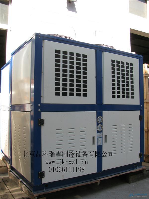 V型FNVX44.2/160箱式风冷冷凝器