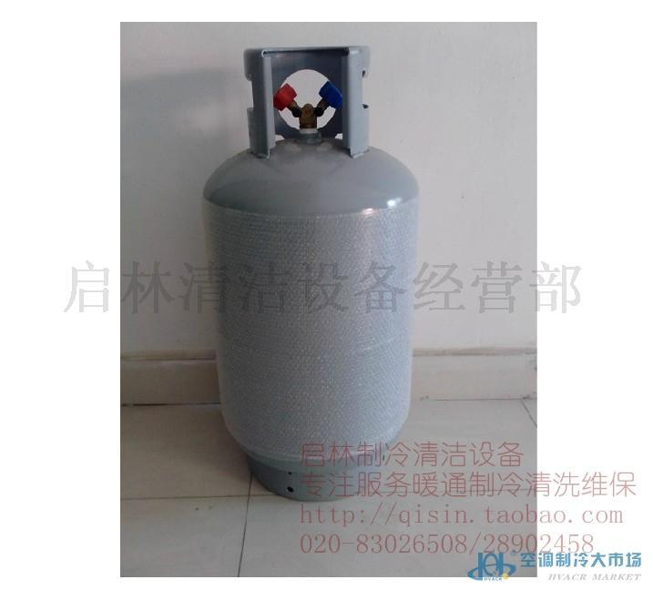 冷媒加注回收专用钢瓶-制冷剂钢瓶-空调制冷大市场
