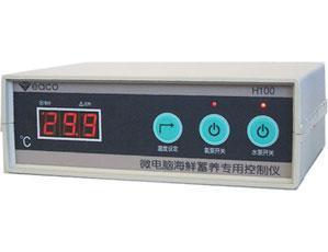 意控H100微电脑海鲜蓄养专用控制仪  海鲜机控制器