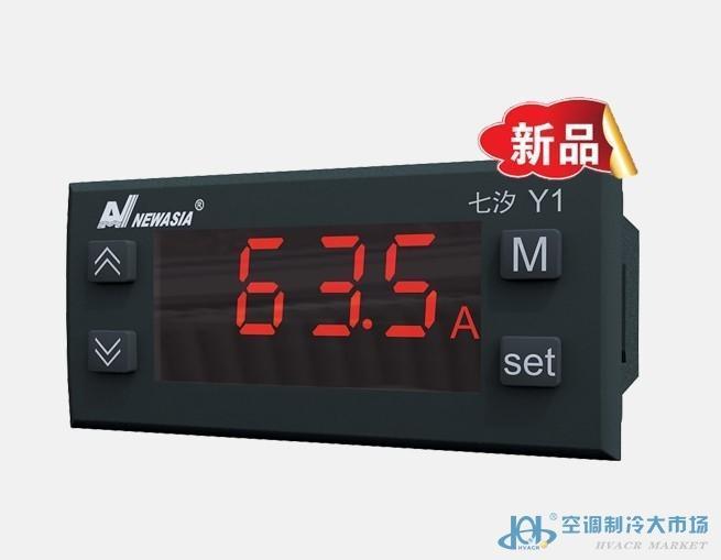 远程监控七汐 y1电动机综合保护器-微电脑控制器-制冷