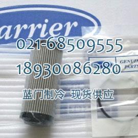 开利30HX压缩机内置油过滤器06NA660088