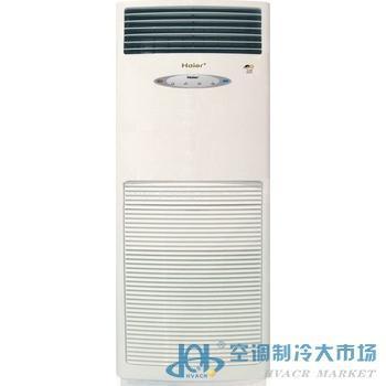海尔空调5匹柜机销售