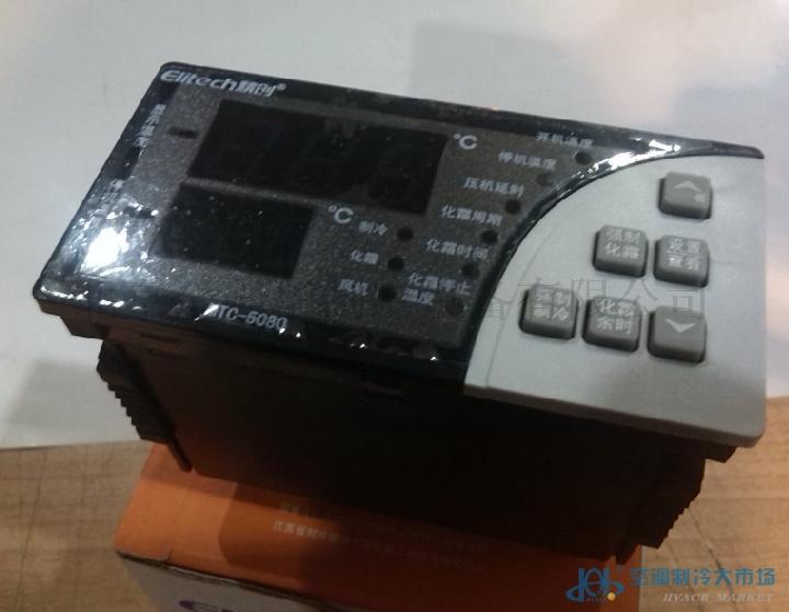 精创mtc-5080温控器