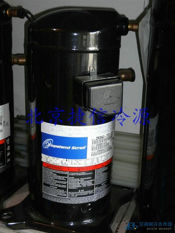 zr34k3-pfj-522 谷轮空调压缩机