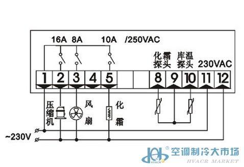 制冷类数显温控器104a