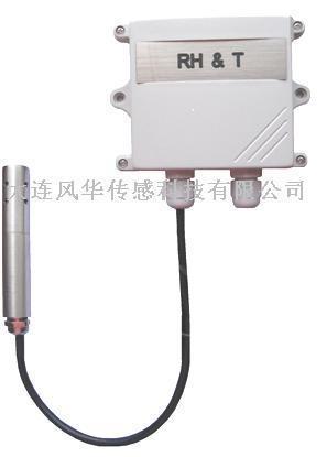 分体式高温温湿度变送器