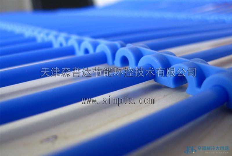 毛细管空调_毛细管网辐射空调-毛细管网辐射空调价格-供热采暖设备-制冷大市场