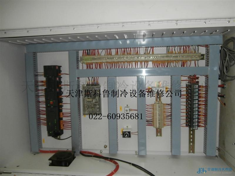顿汉布什中央空调主机控制器维修