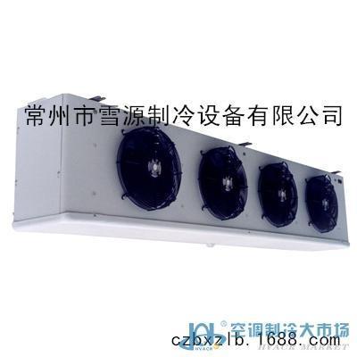 厂家直销通风降温设备冷风机