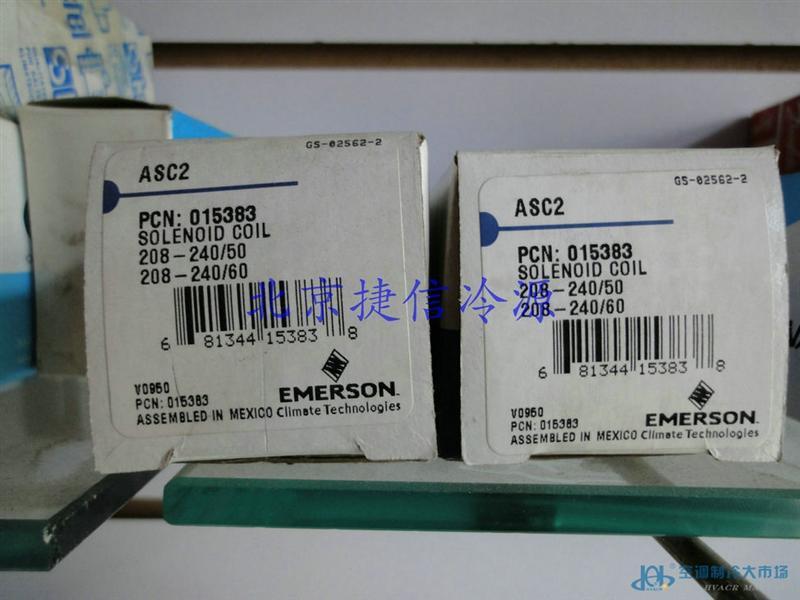 艾默生r2900电路图