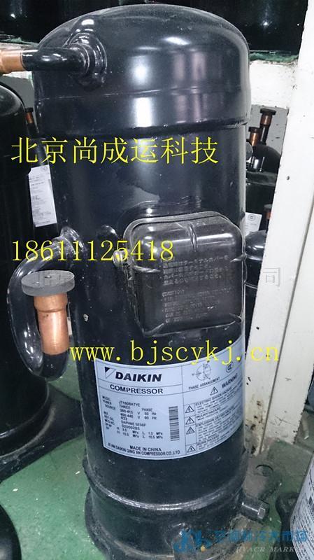 5匹大金空调定频压缩机jt160bdtye
