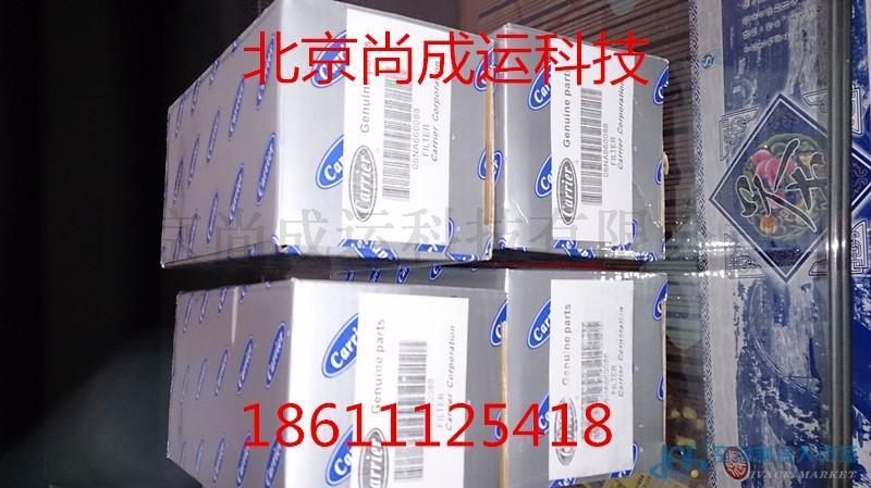 开利机组内置油过滤器06NA660088