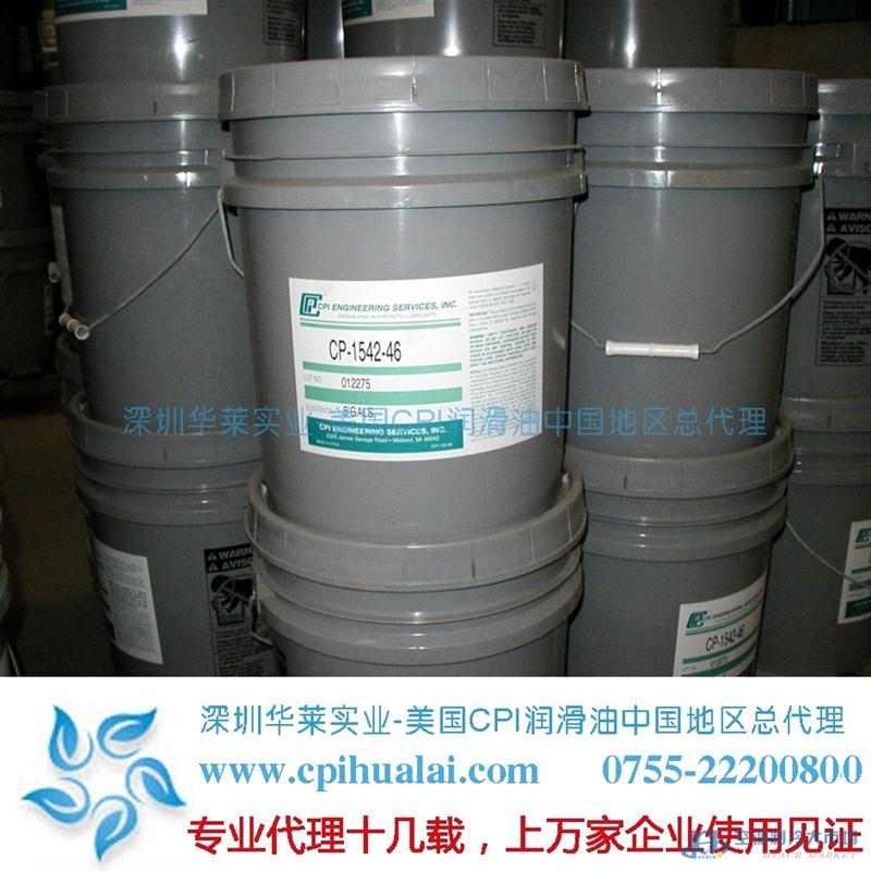 汉钟HBR-B05冷冻油