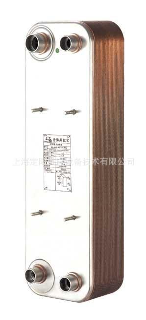 丹弗斯钎焊板式换热器 热交换器 冷凝器经济器