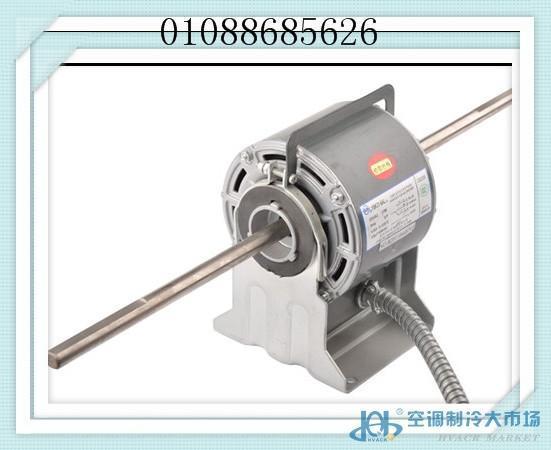 约克风机盘管电机-开利风机盘管电机