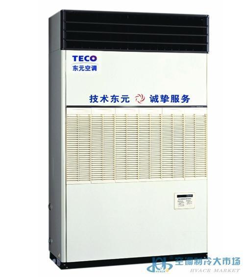 东元空调型号