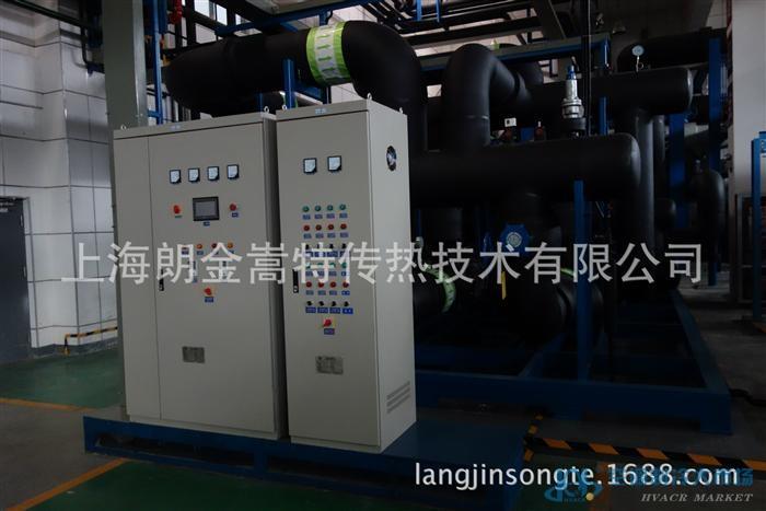 空调制冷大市场 产品市场 自动控制 配电控制箱