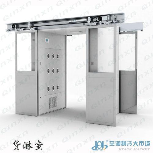 重庆BH-1风淋室优质特价销售厂家