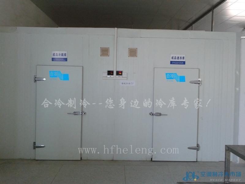 合肥冰柜冷库设计