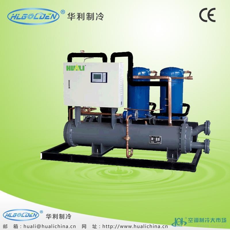深圳西乡冷水机、水冷开放式工业冷水机HLLW-25DOI