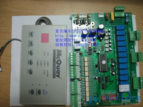 wp线控器-中央空调控制器