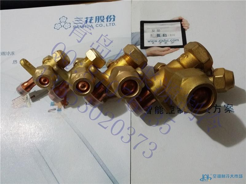 三花空调室外机截止阀三通阀ssv-ja4hshc-20图片