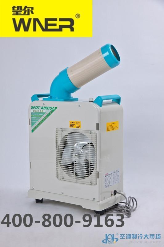 冬夏移动式冷气机SAC-18工业冷风机移动厨房空调点对点