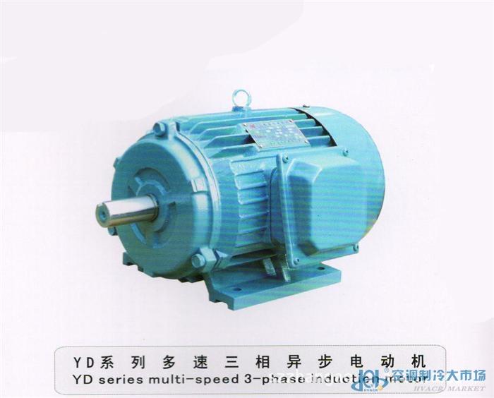 中国大速牌 多速电机 双速电机 三速电机马达