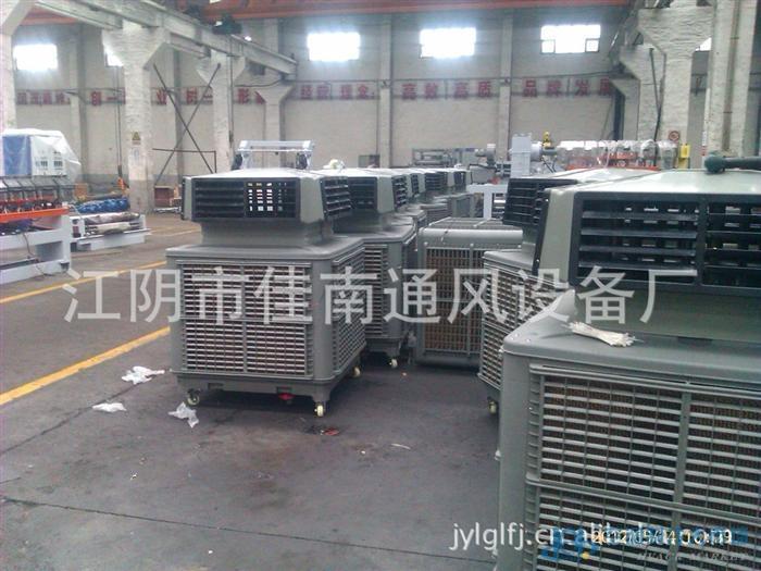 工业节能环保空调图片_高清大图-制冷大市场