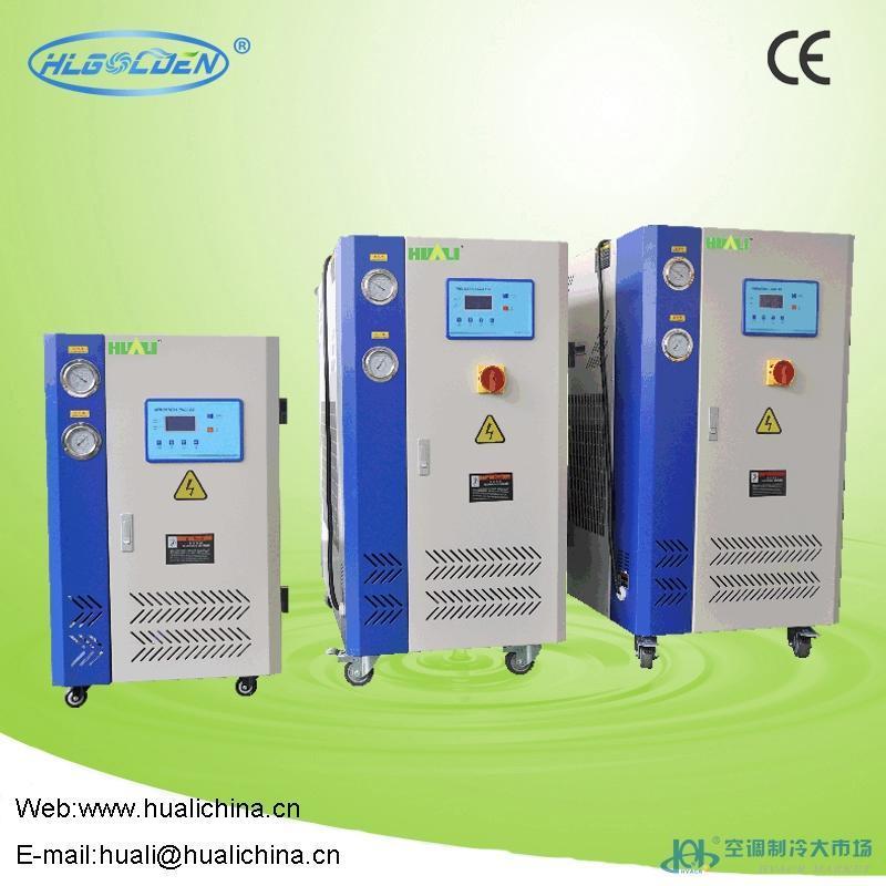 全新高效节能冷水机、工业冷水机、15HP风冷式工业冷水