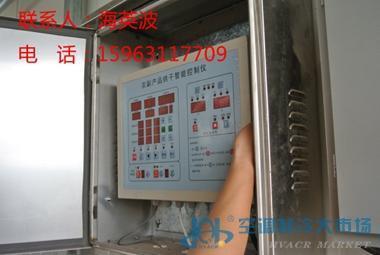 三相电加热药材烘干控制器idc-300