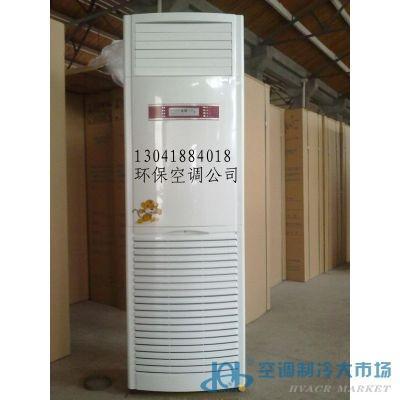 """""""水空调""""又称""""地温水空调"""",它的工作原理非常简单,是用一个小水泵抽取"""