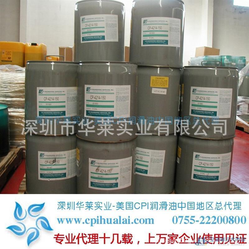汉钟螺杆式压缩机冷冻油操作规范|汉钟冷冻油使用规则