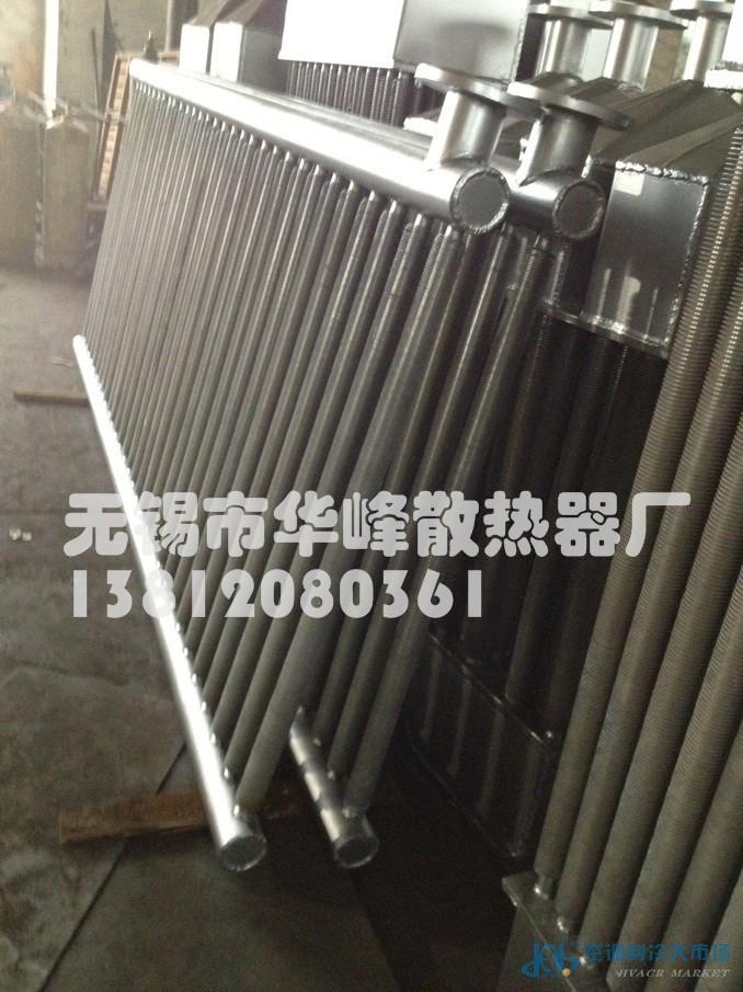 【华峰】l专业【来电咨询】提供多种优质的 换热器
