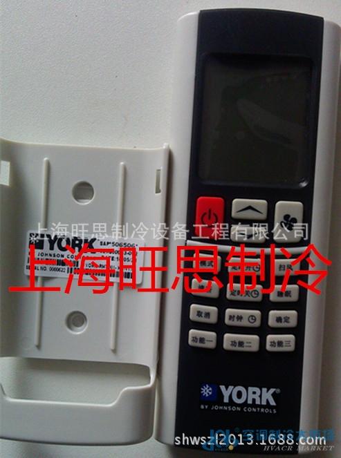 约克中央空调空调线控器遥控器操作面板