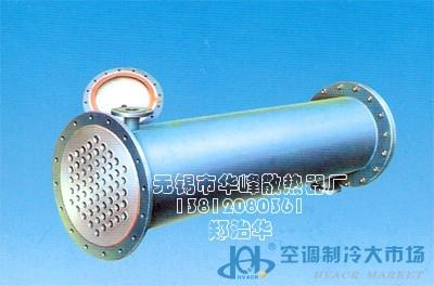 【华峰】l高品质 【厂家直销】 优质 列管换热器