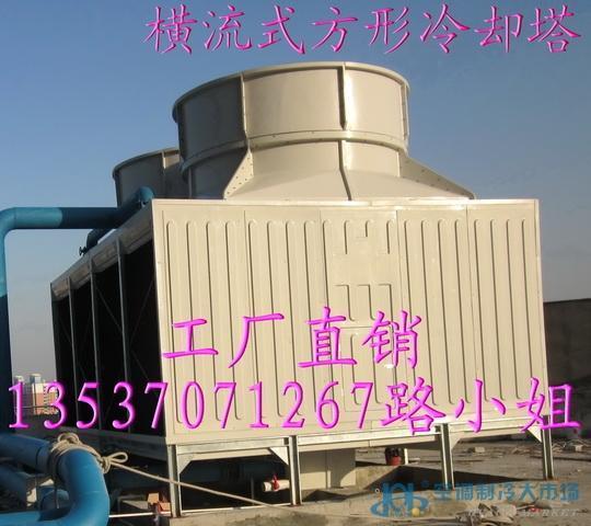 空调专用冷却塔 方形冷却塔