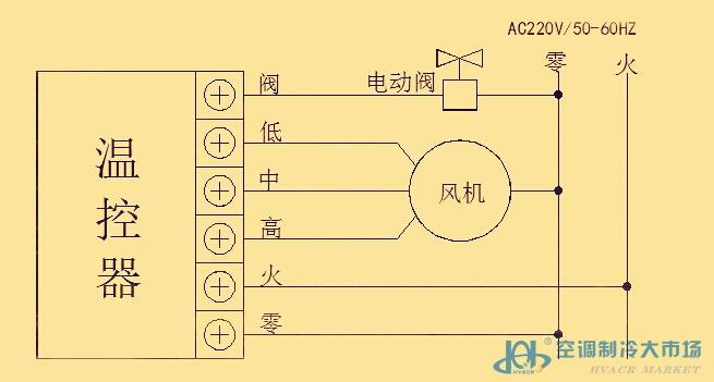 y329d中央空调温控器