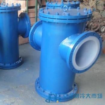衬氟篮式过滤器-水过滤器-空调制冷大市场