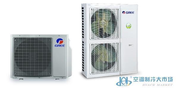 格力中央空调多联机gmv-224wm/a-中央空调主机-制冷大